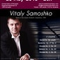 Brussels Chopin Days: Vitaly Samoshko