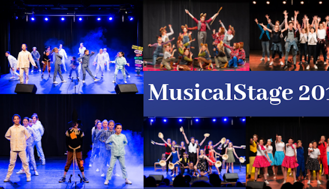"MusicalStage 2019 ""On tour"""